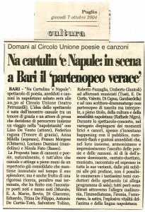 Puglia 07102004